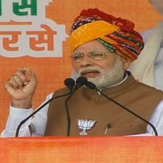 CBI verdict: CPI(M) wants Modi to resign, Congress asks if PM will restore Alok Verma's lost tenure