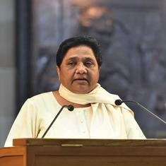 आंध्र प्रदेश में जन सेना पार्टी के साथ चुनाव लड़ने की  बसपा की घोषणा सहित आज के ऑडियो समाचार