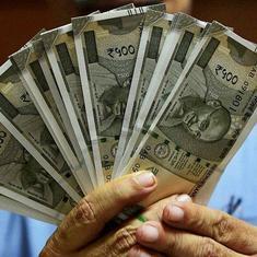 नोटबंदी का नकद लेन-देन पर कोई असर नहीं, 21.41 लाख करोड़ रुपये के रिकॉर्ड स्तर पर पहुंचा