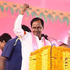 तेलंगाना विधानसभा चुनाव परिणाम : के चंद्रशेखर राव गजवेल से जीते