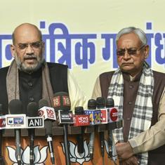 क्यों नीतीश कुमार के बावजूद बिहार में एनडीए के लिए 2014 का प्रदर्शन दोहरा पाना मुश्किल है