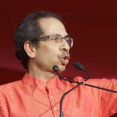 भाजपा अब यह घोषणा करे कि वह सरकार बनाने में सक्षम नहीं है : शिवसेना