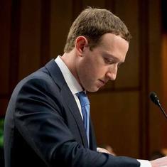 अमेरिका में फेसबुक पर पांच अरब डॉलर का जुर्माना