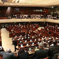इजरायल में चुनाव से पहले एक और राजनीतिक दल के गठन का ऐलान