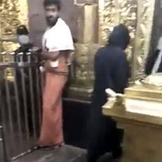 केरल : दो महिलाओं के प्रवेश के बाद सबरीमला मंदिर का शुद्धिकरण किया गया