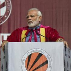 प्रधानमंत्री नरेंद्र मोदी ने 'जय जवान जय किसान, जय विज्ञान' में 'जय अनुसंधान' जोड़ा