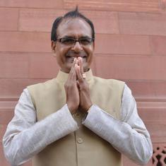 मध्य प्रदेश : शिवराज चौहान ने विश्वासमत जीता, विधानसभा की कार्रवाई 27 मार्च तक स्थगित