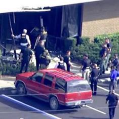 अमेरिका : बंदूकधारी ने बैंक में घुस कर कम से कम पांच लोगों की हत्या की