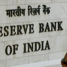 RBI releases results for Specialist in Grade B recruitment