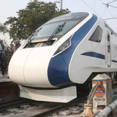 Vande Bharat train stranded at Allahabad station for more than an hour without AC, lights