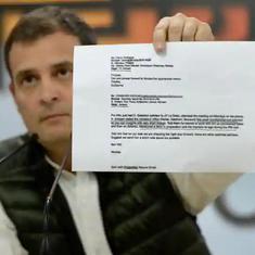 रफाल विवाद : राहुल गांधी ने नरेंद्र मोदी को अनिल अंबानी का मध्यस्थ बताया