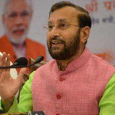 Chidambaram violated bail condition by claiming his ministerial record is clean: Javadekar
