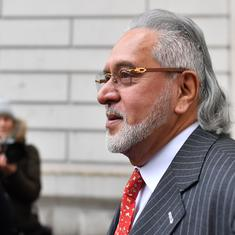 On Indian banks' plea for Vijay Mallya's bankruptcy, UK High Court reserves judgement