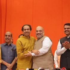 महाराष्ट्र में बराबर सीटों से कम पर समझौते से शिवसेना के इनकार सहित आज के ऑडियो समाचार