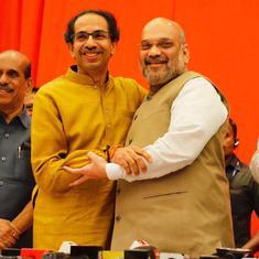 भाजपा ने अपना व्यवहार बदल लिया है, इसलिए वापस गठबंधन किया : शिवसेना