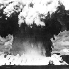 मानव इतिहास का सबसे बड़ा बम विस्फोट होने के अलावा एक मार्च के नाम और क्या-क्या दर्ज है?