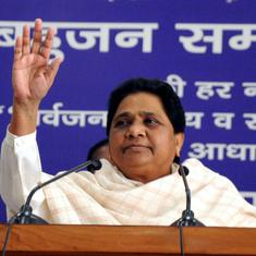 Mayawati will not meet any Opposition leader in Delhi on Monday, clarifies BSP