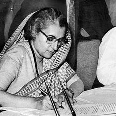 भारत और बांग्लादेश के बीच मैत्री संधि होने सहित 19 मार्च के नाम और क्या दर्ज है?