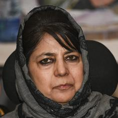 Former J&K Chief Minister Mehbooba Mufti released from detention after over a year