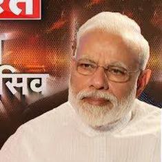 प्रधानमंत्री नरेंद्र मोदी के टीवी इंटरव्यू भाजपा की परेशानी का कारण क्यों बने हुए है?