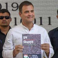 As Modi attacks Congress's AFSPA and sedition law pledges, party leaders blame Rahul Gandhi's aides