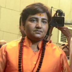 मध्य प्रदेश : प्रज्ञा ठाकुर पर चुनाव आयोग की कार्रवाई, 72 घंटे का प्रतिबंध लगाया