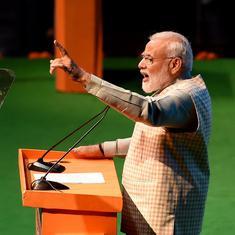 'कुल मिलाकर राजीव गांधी अब मोदी जी के नए नेहरू बन गए हैं!'
