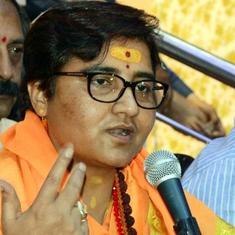 प्रज्ञा ठाकुर ने फिर विवादित बयान दिया, संसद में नाथूराम गोडसे को देशभक्त कहा