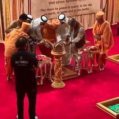 अबू धाबी में पहले हिंदू मंदिर का शिलान्यास, हजारों लोग शामिल हुए