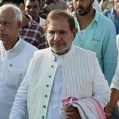भाजपा ने राजनीति को काफी तुच्छ बना दिया है : शरद यादव