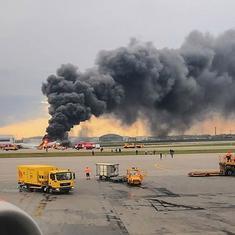 रूस : इमरजेंसी लैंडिंग के दौरान यात्री विमान में आग लगी, 40 लोगों की मौत