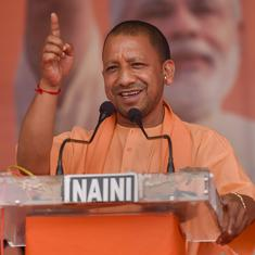 Uttar Pradesh CM Adityanath expands Cabinet, 23 ministers take oath