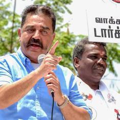 Tamil Nadu polls: Kamal Haasan loses Coimbatore South, his party draws a blank