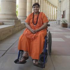 मालेगांव मामला : अदालत ने प्रज्ञा ठाकुर की सुनवाई के दौरान पेशी से छूट की अपील खारिज की