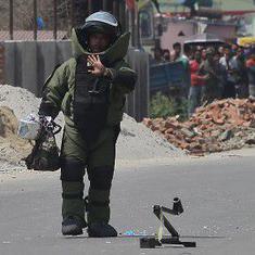 नेपाल : राजधानी काठमांडू में तीन धमाके, चार लोगों की मौत