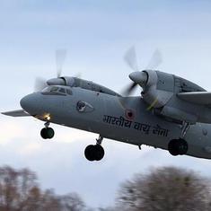 वायु सेना के लापता विमान एएन-32 के सिग्नल नहीं भेजने की वजह अब सामने आई है
