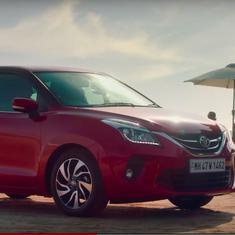 टोयोटा की प्रीमियम हैचबैक ग्लैंजा के लॉन्च सहित ऑटोमोबाइल से जुड़ी सप्ताह की प्रमुख ख़बरें