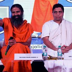बाबा रामदेव की कंपनी पतंजलि की सेहत अब खराब क्यों हो रही है?