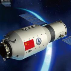 चीन की अंतरिक्ष प्रयोगशाला पृथ्वी पर गिरते हुए वायुमंडल में जलकर नष्ट हुई