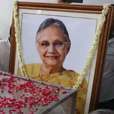 दिल्ली की पूर्व मुख्यमंत्री शीला दीक्षित पंचतत्व में विलीन