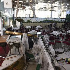अफगानिस्तान में आतंकी हमला, 32 लोगों की मौत