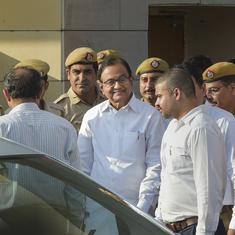 P Chidambaram gets bail from Supreme Court in INX Media case filed by CBI