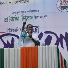 तृणमूल कांग्रेस पश्चिम बंगाल में एनआरसी लागू करने की अनुमति नहीं देगी : ममता बनर्जी