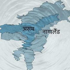 जब भारत के दो राज्यों के पुलिस बल ऐसे भिड़े कि 100 लोगों की जानें चली गईं