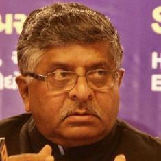 पाकिस्तान का भारत के साथ डाक सेवा रोकना अंतरराष्ट्रीय नियमों का उल्लंघन है : रविशंकर प्रसाद