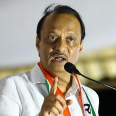 Maharashtra crisis: Removal of Ajit Pawar as leader of NCP's legislative unit invalid, says BJP