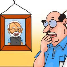 तोड़-मरोड़ के : फादर ऑफ इंडिया 2.0?