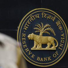 RBI lowers GDP forecast to 5%, keeps interest rates unchanged over inflation fears