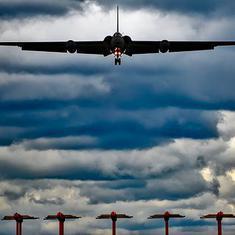 जब अमेरिकी जासूसी विमानों ने भारत के हवाई अड्डे से उड़ानें भरीं