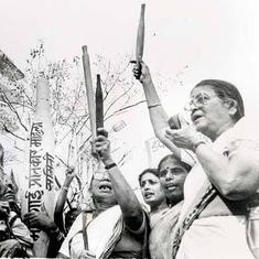 जब आज़ाद भारत में महिलाओं का पहला सबसे बड़ा आंदोलन खड़ा हुआ